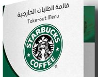 Starbucks Brochure Menu