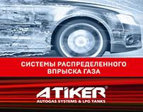 Буклет Atiker, 6 страниц