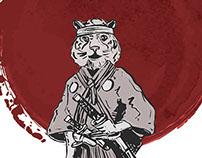 侍 samurai