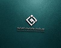 Noon Islamic Center