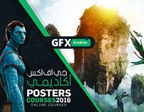 Posters Gfxacademy courses 2016
