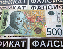 falsifikat / counterfeit