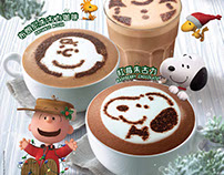 Mcd snoopy project