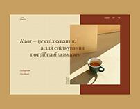 Coffee Val   Кофейня   Website