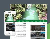 Environment Governmental Portal