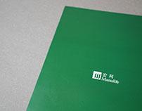Manulife Insurance Leaflets