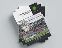 Spanish nets' catalog