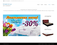 Website beds and mattresses, cms wordpress