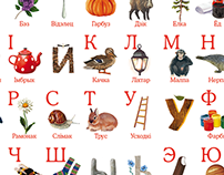 Belarusian ABC with pictures