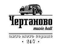 Chertanovo auto moto works