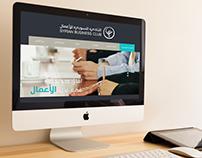 SBC - Website Design