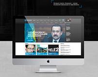 Web-design. ATAMEKEN business channel