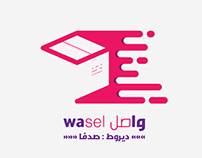 Wasel Local shipping company