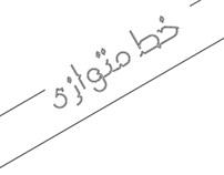Mutawazi Font - Free