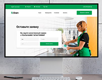 Web Design - Landing Page - Cleaning