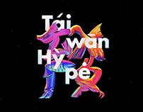 Taiwan HYPE EXHIBITION:Logo, Key Visual, Logo Animation