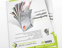 HDB Corporate card