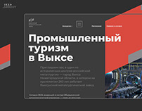 "Website of the program ""Industrial tourism at VSW"""