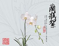 Orchid DM | Print