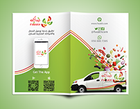 FWAKH   A6 Brochure