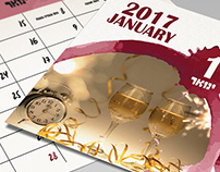 HAPPINESS OF WINE CALENDAR