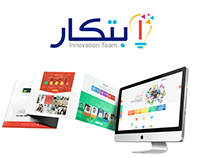 Ministry of finance UAE innovation center