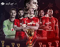 AlAhly I Super Cup