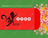 Koelnmesse CNY 2016 Animated E-Card