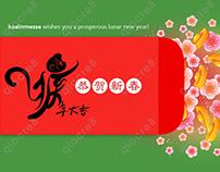 Koelnmesse CNY 2016 Animated E-Card