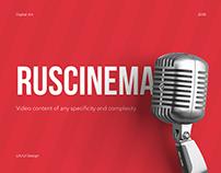 Ruscinema — advertising agency website