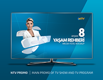NTV | BROADCAST PROMO OF TV SHOW AND TV PROGRAM