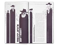 The Last Newspaper: Israel