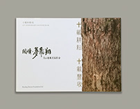 Reading Dreams- 10th Anniversary Souvenir Book