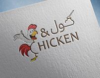 Foul and Chicken (Restaurant Logo)