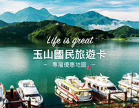 Life is great - Event website design