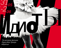 Posters Gogol Center
