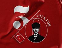 30 Ağustos - Atatürk Poster Tasarımı