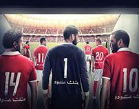 Bank audi - El Ahly