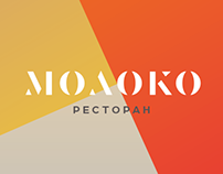 Moloko — restaurant identity