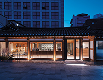 KWANI showroom, Seoul