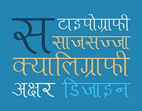 Sunita Devanagari font free