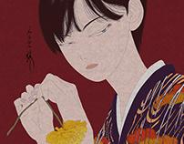 憂鬱東洋 [우울동양] / Gloomy Oriental