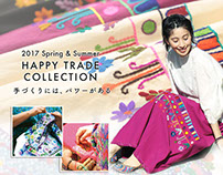 【Webデザイン】2017Spring & Summer HAPPY TRADE COLLECTION