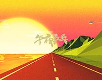 Sunset Dance (official video)