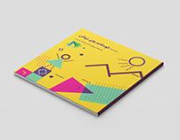 Nikan Consulting Brochure