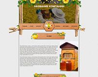 Интернет магазин. Оборудование для пчеловодов