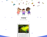SobJanta: Educational Mobile App