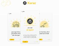 Karaz App Onboarding Screens