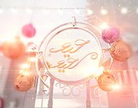 Happy New Year /ALAHAD TV IDENT