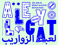 Alley Cat Race لعبت الزواريب